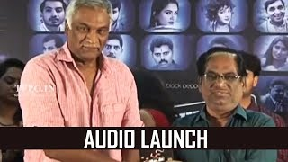 Raavoyi Maa Intiki Movie Audio Launch | TFPC - TFPC