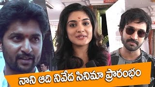 Nani l Aadhi Pinisetty and Nivetha Thomas Movie launch - IGTELUGU