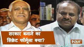 Operation Lotus 2.0 Karnataka: What Is The Secret Formula Of BJP? - INDIATV