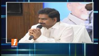 Minister Devineni Uma Strong Reacts On YS Jagan Controversial Comments On AP CM | iNews - INEWS
