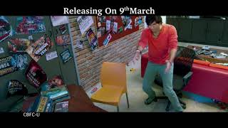 Ye Mantram Vesave release trailer - idlebrain.com - IDLEBRAINLIVE