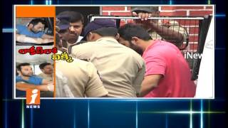 Police Confirms Vikram Goud Gun Firing Case as Self Suicide Drama | iNews - INEWS