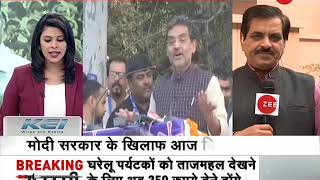 Upset over seat distribution, RLSP chief Upendra Kushwaha resigns as Union Minister - ZEENEWS