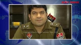 बठिंडा (वीडियो) : पंजाब विधानसभा चुनावों को लेकर गाड़ियों की चैकिंग जारी