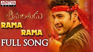 Rama Rama Full Song || Srimanthudu Songs || Mahesh Babu, Shruthi Hasan, Devi Sri Prasad - ADITYAMUSIC