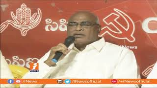 CPI Leader Chada Venkat Reddy Speaks To Media Over Mahakutami Seats Allocations | iNews - INEWS