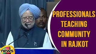 Manmohan Singh Addresses Professionals Teaching Community In Rajkot, Gujarat | Mango News - MANGONEWS