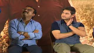 Bharat Ane Nenu is Biggest Hit in Mahesh Babu Career | Danayya at CM Bharat's Thank You Meet | iNews - INEWS