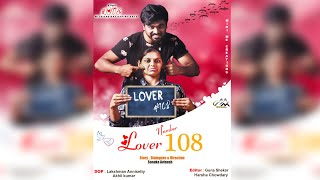 Lover Number 108 || Telugu short film 2018 || by Avinash Sanaka || Mini Me Creations - YOUTUBE