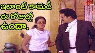 Rajendra Prasad Hit Comedy Scenes | Telugu Comedy Videos | NavvulaTV - NAVVULATV