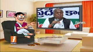 Dada Hilarious Talk With V Hanumantha Rao | Pin Counter | iNews - INEWS