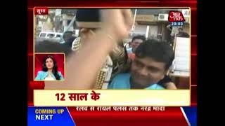 100 Shehar 100 Khabar: Congress's Unique Protest - Pray Outside ATMs For Cash - AAJTAKTV