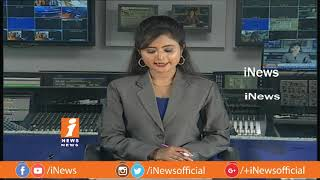 Top Headlines From News Papers | News Watch (01-11-2018) | iNews - INEWS