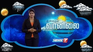 Weather Forecast 13-11-2016 – News7 Tamil Show