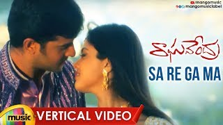 PRABHAS Raghavendra Movie Songs | Sa Re Ga Ma Vertical Video Song | Shweta Agarwal | Mango Music - MANGOMUSIC