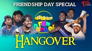 Friendship Day Special Fun Bucket Hangover || TeluguOne - TELUGUONE
