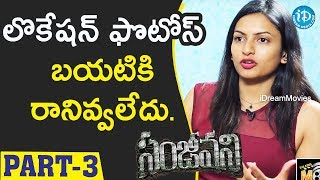Sanjeevani Movie Director Ravi Vide & Actress Swetaa Varma Interview Part#3 || Talking Movies - IDREAMMOVIES