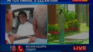 Sonia Gandhi looks at retirement post Rahul's elevation; says my job now is to retire - NEWSXLIVE
