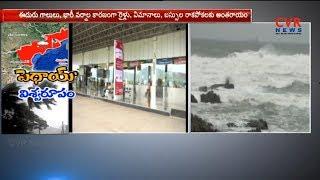 AP Govt Taking Arrangements For Pethai Cyclone | Several Trains Cancelled | High Alert | CVR News - CVRNEWSOFFICIAL