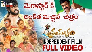 Prayatnam INDEPENDENT FILM | FULL VIDEO | Dhanunjaya | Hritika | Dinesh Pyrapu | Mango Telugu Cinema - YOUTUBE