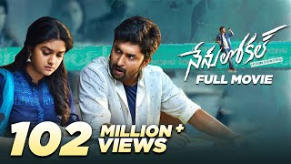 Nenu Local | Telugu Full Movie 2017 | Nani, Keerthy Suresh - DILRAJU