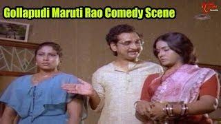 Gollapudi Maruti Rao Comedy Scenes || NavvulaTV - NAVVULATV