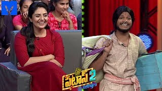Patas 2 - Pataas Latest Promo - 17th May 2019 - Anchor Ravi, Sreemukhi - Mallemalatv - MALLEMALATV
