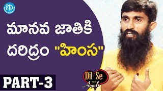 Yatra For Animals : Acharya Srinivas & Divya Interview Part#3 || Dil Se With Anjali #67 - IDREAMMOVIES