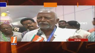 Farmer Response On AP AgTech Summit 2017 In Visakha | iNews - INEWS