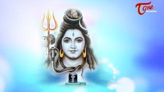 Shiva Stotram in Telugu || By Shri Marepalli Naga Venkata Shastri - TELUGUONE