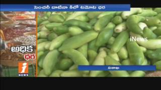 Vegetables Price Reaches All Time High Rates In Visakha | iNews - INEWS