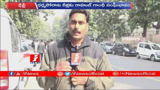 AP CM Chandrababu's Protest Was Joined By Congress President Rahul Gandhi | inews - INEWS