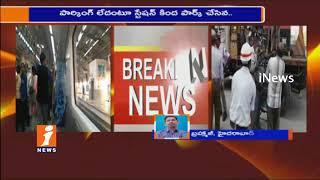 No Parking Place at Ameerpet Metro Station | Traffic Police Clears Two Wheelers at Station | iNews - INEWS