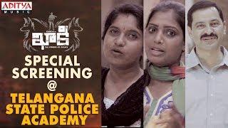 Special Screening of Khakee Movie At Telangana State Police Academy | Karthi, Rakul, Ghibran - ADITYAMUSIC