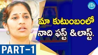 DCP North Zone B Sumathi IPS Exclusive Interview Part #1 || Dil Se With Anjali #7 - IDREAMMOVIES