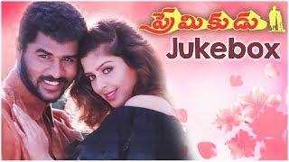 Premikudu Movie Songs Jukebox | Prabu Deva, Nagma, A R Rahman - RAJSHRITELUGU