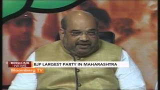 Political Capital- NCP Has Offered Outside Support To BJP: Amit Shah - BLOOMBERGUTV
