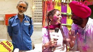 Anurag Kashyap & Rajkummar laud Savi Sidhu's courage | TV Stars play Holi & more - ZOOMDEKHO