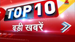 Top 10: Rajesh and Nupur Talwar to be released from Dasna Jail today - ZEENEWS