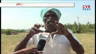 మైనింగ్ మాఫియా... | Illegal Mining Mafia in Mahabubnagar Dist | Devarakadra Constituency | CVR News - CVRNEWSOFFICIAL