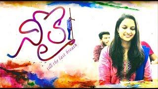 Neekai || A New Telugu Short Film || Haranadh , Nalini meena - YOUTUBE