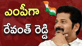 Revanth Reddy May Contest On Parliament Elections In Mahabubnagar |Loguttu | iNews - INEWS