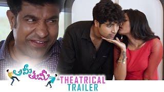 Ami Tumi Theatrical Trailer | Avasarala Srinivas | Adivi Sesh | Eesha Rebba | Aditi Myakal | TFPC - TFPC