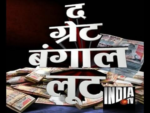 India TV Special - The Great Bengal Loot