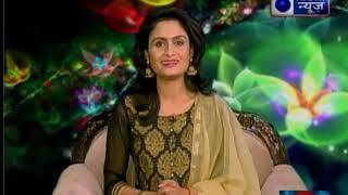 16 july 2018 का राशिफल, Aaj Ka Rashifal, 16 july 2018 Horoscope जानिए Guru Mantra में. - ITVNEWSINDIA