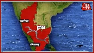 Morning Special: Supreme Court To Give Kaveri Verdict - AAJTAKTV