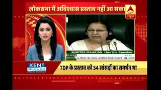 Jan Man: Opposition couldn't move 'no-confidence motion' in Lok Sabha - ABPNEWSTV