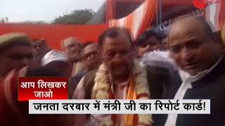 Deshhit: People asked questions over water scarcity to MLA Suresh Khanna in Mathura - ZEENEWS