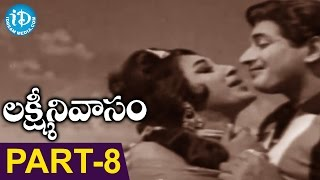 Lakshmi Nivaasam Full Movie Part 8 || Krishna, Sobhan Babu, Vanisree || K V Mahadevan - IDREAMMOVIES