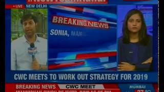Sonia Gandhi, Manmohan Singh slam BJP in CWC meet - NEWSXLIVE